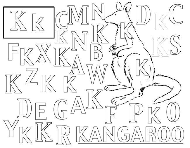 учить буквы