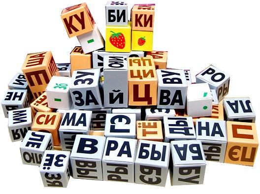 гора кубиков