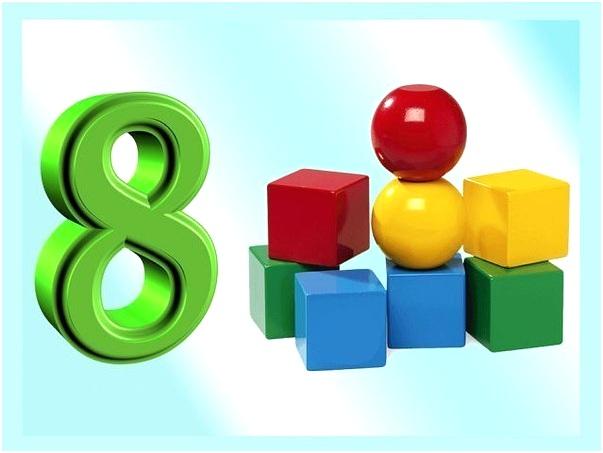 восьмерка и кубики