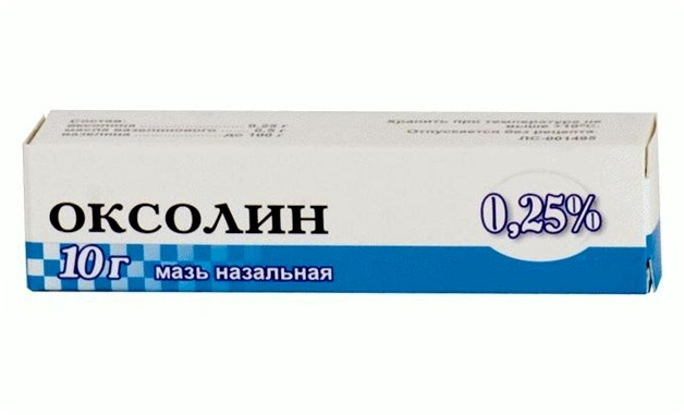 оксолиновое средство
