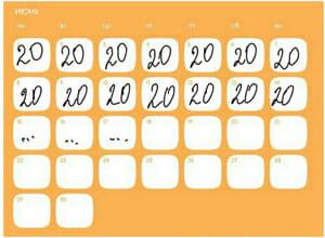 заполненный календарь