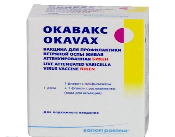 окавакс